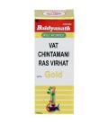 Baidyanath Vat Chintamani Ras Virhat with Gold (10 tabl)
