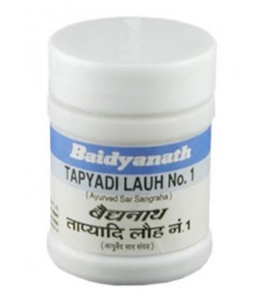 Tapyadi Loha 20 tabletek Baidyanath - Przeciw anemii