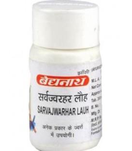 Baidyanath Sarvajwarhar Lauh 40 T