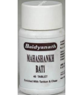 Baidyanath Mahashankh Bati 40 T