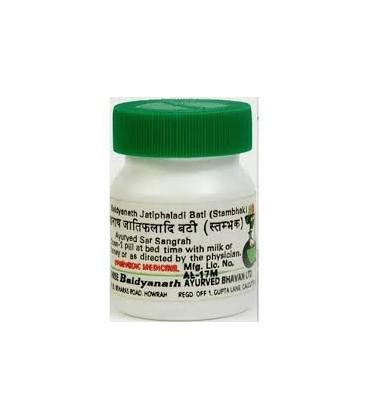 Jatifaladi Churan - Muszkatołowiec korzenny w proszku, 30g, Baidyanath - astma, kaszel