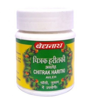 Chitrak Haritaki proszek 50g Baidyanath -  zapalenie zatok, oskrzeli, astma