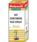 Baidyanath Vat Chintamani Ras Virhat with Gold (10 tabl)